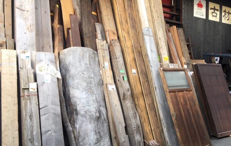 古材市場の古材